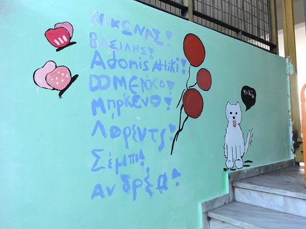 20111213_dsc05721