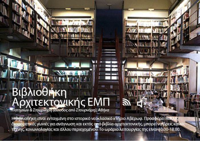 book_reading_spots1216