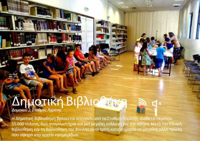 book_reading_spots1218
