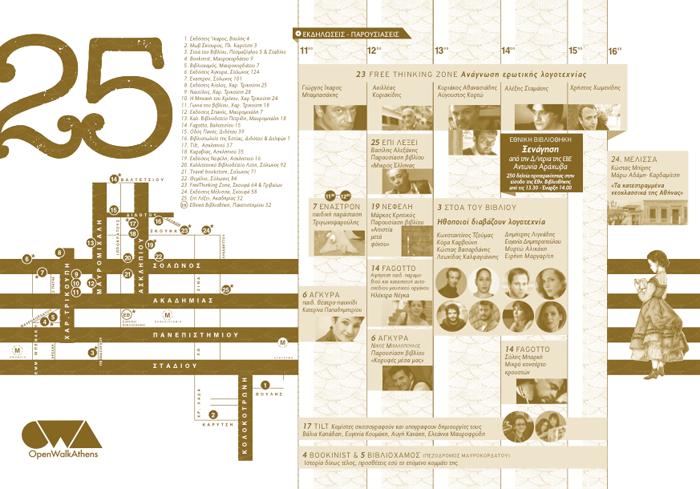 https://atenistas.files.wordpress.com/2014/02/owa3map.pdf