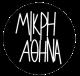 mikriAthina