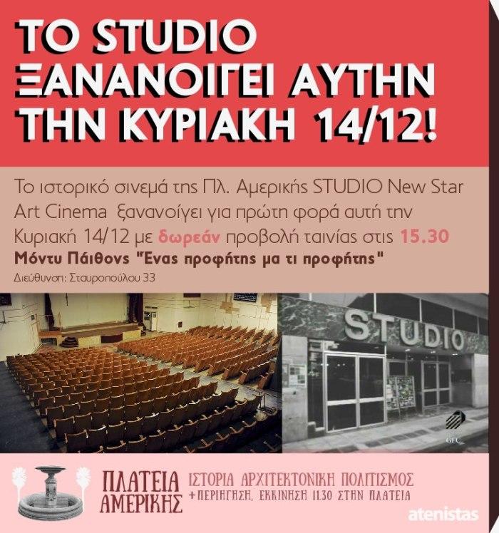 studioXana