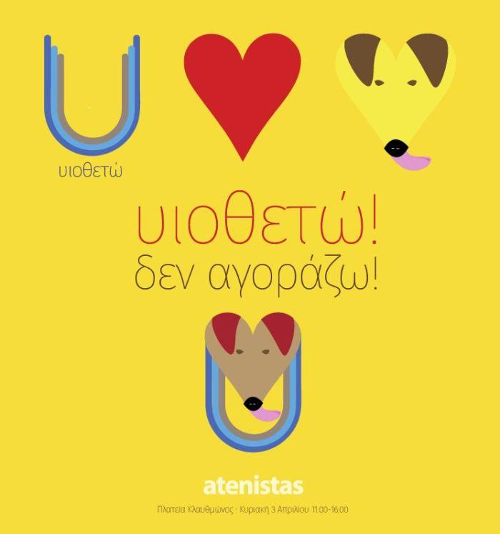 yio_logo