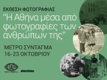 metrosyrmos_1366x768